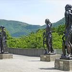 Les quatre Vertus d'A.Bourdelle (Hakone open-air museum, Japon) thumbnail