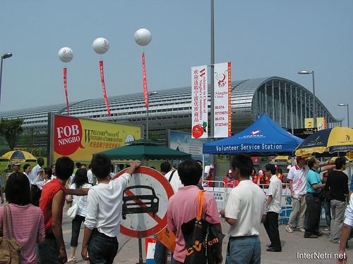 Гуанчжоу, Китай Chine InterNetri 10