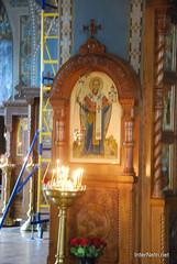 Свято-Троїцький Іонінський монастир InterNetri  Ukraine 222