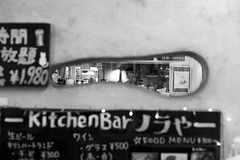 KITCHEN BAR (ajpscs) Tags: ajpscs japan nippon 日本 japanese 東京 tokyo city people ニコン nikon d750 tokyostreetphotography streetphotography street seasonchange spring haru はる 春 2018 shitamachi night nightshot tokyonight nightphotography citylights tokyoinsomnia nightview monochromatic grayscale monokuro blackwhite blkwht bw blancoynegro urbannight blackandwhite monochrome alley othersideoftokyo strangers walksoflife omise 店 urban attheendoftheday urbanalley kitchenbar