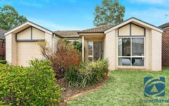 56 Canyon Drive, Stanhope Gardens NSW