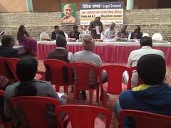Legal Aid Centre in Jaunpur, Uttar Pradesh