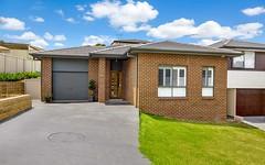 1B Cusack Avenue, Casula NSW