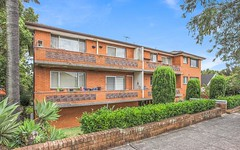 Address available on request, Marrickville NSW
