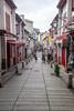 Rua da Felicidade (slphk) Tags: macau 澳門 福隆新街 ruadafelicidade