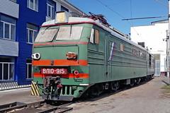 VL10K-915 (zauralec) Tags: электровоз локомотив rzd ржд депо курган kurgan depot вл10к vl10k vl10k915 915 вл10к915