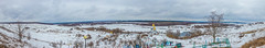 IMG_3246-Панорама