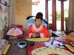 Chinese Calligraphy (D-Stanley) Tags: chinese calligraphy jiayuguan gansu china