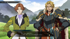 Record-of-Grancrest-War-130418-007