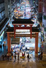 香港  Hong Kong 32 廟街 (Kelvin Wen) Tags: 香港 hongkong 廟街 templestreet 油麻地 yaumatei 夜市 nightmarket 夜景 nightscape nightview