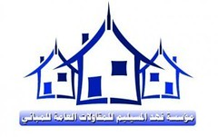 مقاول هيكل اسود هاتف 55757238   المؤشرنت (FAHAD ALMUSAILEEM .EST) Tags: