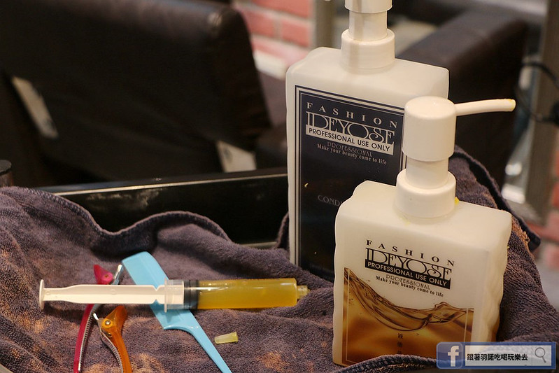 DreamS Hair Salon圓夢髮藝073