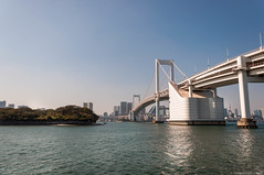 Rainbow Bridge 01 (Carrie Lavín) Tags: tokyo otoño carolinalavinloayza 2017 noviembre ríosumida japón rainbowbridge