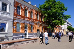 ATR20180511-1313_0811 (Alexey Trenikhin) Tags: mogilev city stockcategories cityscapes 180550mmf2840
