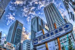 Nihombashi (ok_ntm) Tags: sky cloud building architecture skyscraper city tokyo