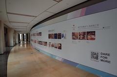 R0008216 (Kiyohide Mori) Tags: shanghai inmall taikoohui wall sign