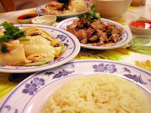 Five Star Kampung Chicken Rice