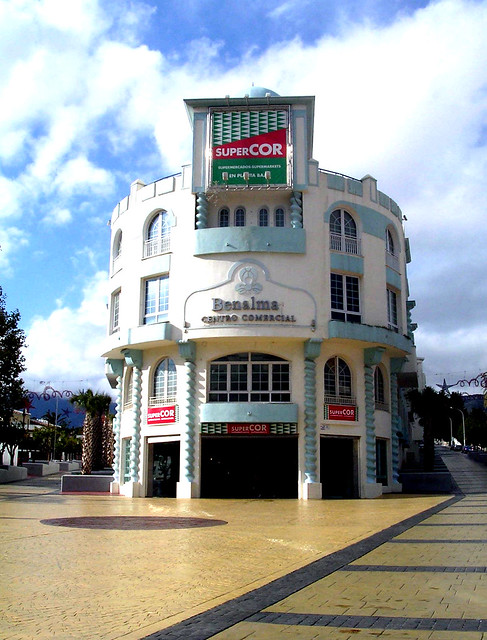 This building, near the Marina and 24 hour square, was opened in 2003,