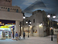 DSC01488 (Ibn Battuta Mall  Dubai  UAE) Tags: ibn battuta malldubaiuae