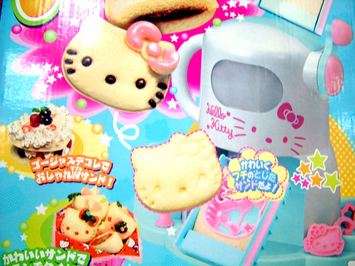 hello kitty sandwich maker by Pink Sushi