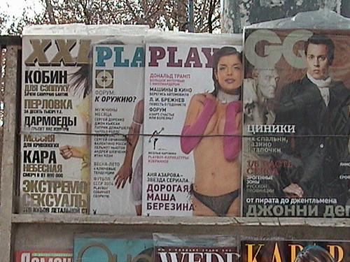 Russian Playboys