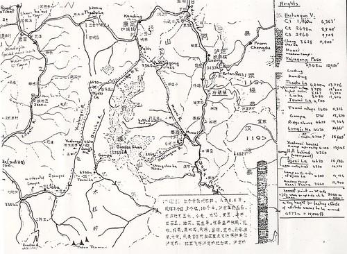 gonga map