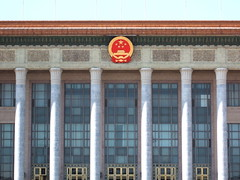 The Impressive Face of the Government of China