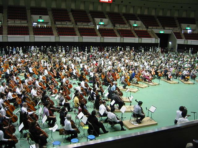 1000 cellists in Kobe