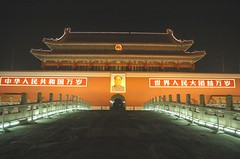 Tiananmen  (.Andy Chang.) Tags: china light red yellow architecture night square great d70s chinese beijing culture favorites explore mao myfavorites tiananmen chairmanmao maozhedong