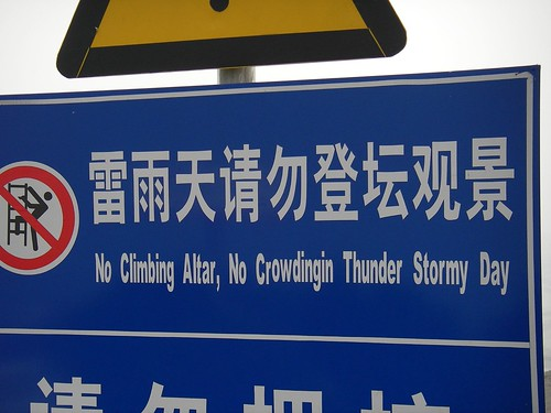 Chinese Sign by you.