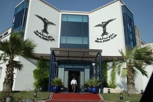 Nad Al Sheba racing club