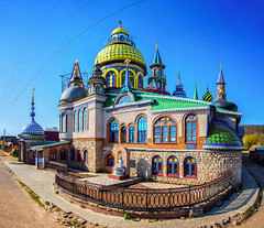 The Temple of All Religions in Kazan. It consists of several types of religious architecture including an Orthodox church, a mosque, and a synagogue, among others (Russian Insiders) Tags: russianinsiders russia kazan templeofallreligions russianlocals urbanlife tourtorussia russiantrip citytoursrussia russianguides guidesinrussia walkingtours worldcup2018 worldcuprussia