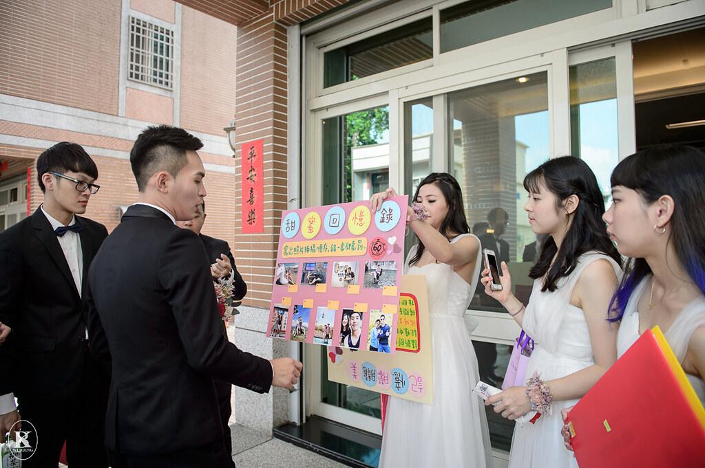 雲林婚攝_劍湖山王子飯店_076