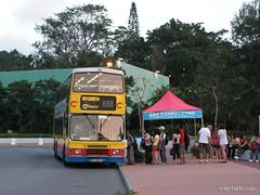 Гонконг Hongkong InterNetri 0186