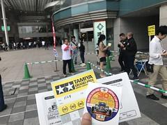 IMG_0804 (tnoma) Tags: tamiya mini4wd japancup 2018