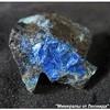 Цианотрихит (Каталог Минералов) Tags: минералы камень цианотрихит mineral stone