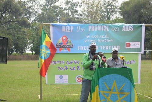IWD 2018: Ethiopia