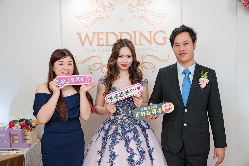 台北福容大飯店,阿基師,福容大飯店,婚攝卡樂,浩源&星儀102