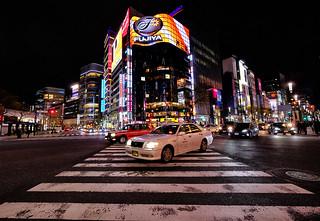 Tokyo at Night in Japan
