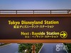 Japan_20180313_1974-GG WM (gg2cool) Tags: japan tokyo gg2cool georgiou disney resort disneyland japanese disneysea walt cinderella castle mickey mouse