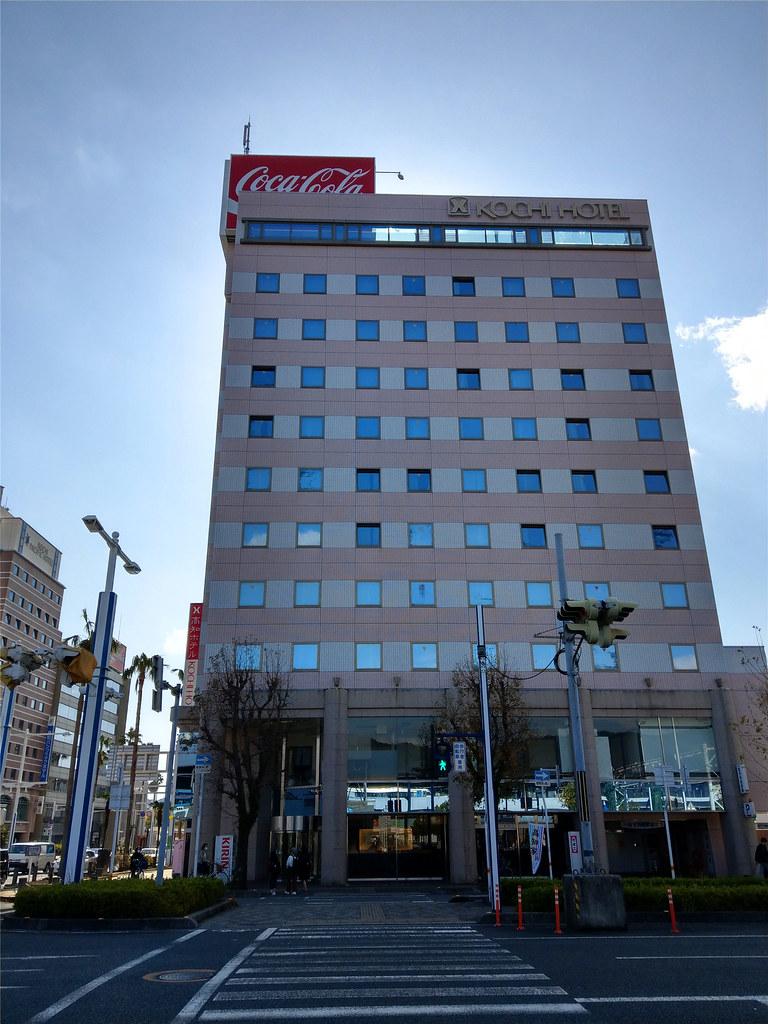 高知飯店(Kochi Hotel)