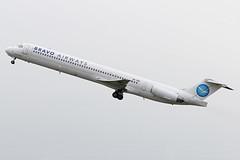 UR-COC (QSY on-route) Tags: urcoc liverpool lpl eggp john lennon airport champions league final flights