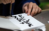 The Art of Calligraphy (Raph/D) Tags: japan calligraphy art temple writing hand travel nara todai ji buddhism kanji canon eos 7d mark ii canoneos7dmarkii l series lseries 70200mm ef70200mmf28lusm dof bokeh ink brush book