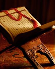بِسْمِ اللهِ الرَّحْمٰنِ الرَّحِيْم #Bismillahirrahmanirrahim #Quran #Pak #HolyQuran #HolyBook  #Tasbih #Islam #Ramazan #Ramadan #Kareem #JummahMubarak #Photography #Friday #Life #Love (Gillaniez) Tags: bismillahirrahmanirrahim quran pak holyquran holybook tasbih islam ramazan ramadan kareem jummahmubarak photography friday life love