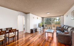 9/281 Gardeners Road, Eastlakes NSW