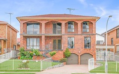 117 Bossley Road, Bossley Park NSW