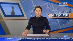 2018-05-24 В Кабардино-Балкарии отметили День славянской письменности