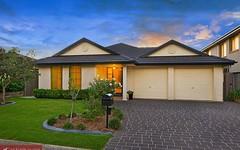 3 Laguna Street, Kellyville Ridge NSW