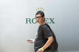Hong Kong, Peacock