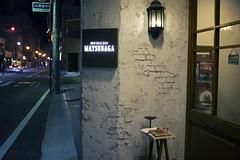 "The Restaurant ""Mastunaga"" (masak.masak) Tags: japan hiroshima night street restaurant shop light car sign"